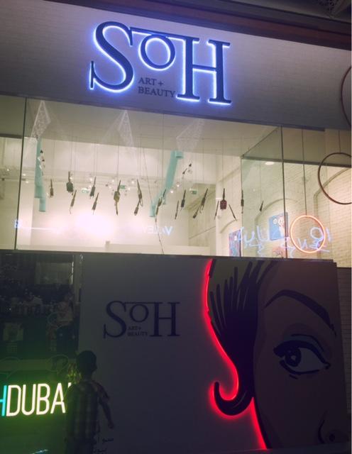 SOH Dubai - Girls only zone